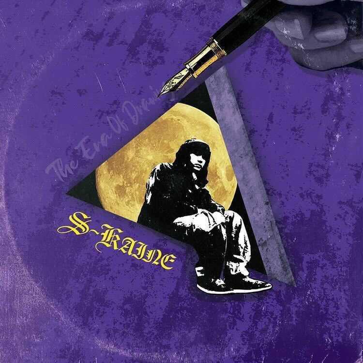 S-kaine、新EP『The Era Of Drawing』を発表 自身で作曲も手がける20歳のラッパー