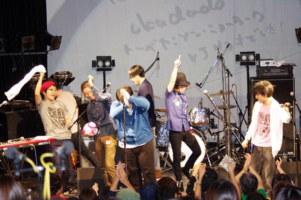 漫画と音楽の祭典・ジオラマミュージックフェア'13──渋谷を熱狂させた7時間を完全レポート