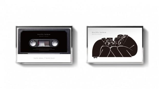 Gorilla Attack_カセットテープ商品画像(サブ)