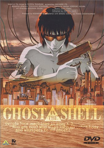 『GHOST IN THE SHELL~攻殻機動隊~』