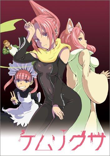 ケムリクサ(通常版) [DVD]