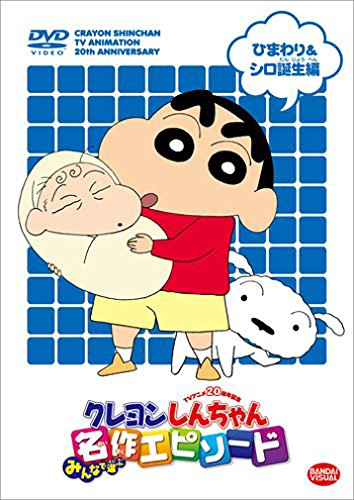 『クレヨンしんちゃん』しんのすけ役の矢島晶子さんが6月で降板