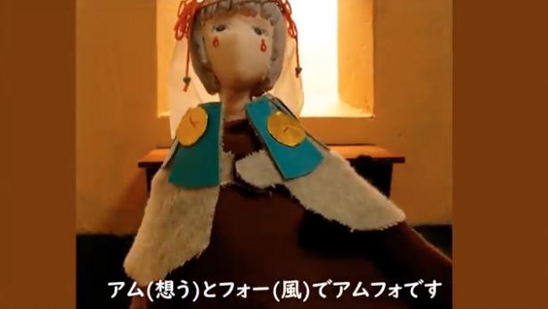 姓は無くなったそうな…/画像は人形劇系異世界YouTuberはじまります【#1】のスクリーンショット