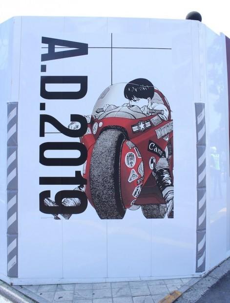 渋谷に掲示されていた『AKIRA』