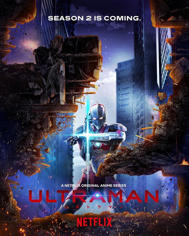 フル3DCGアニメ『ULTRAMAN』2期の制作決定「この方法を突き詰めたい」