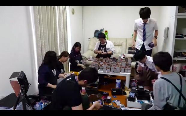 「【50,000枚】3年間集めた遊戯王カード全部売ったら金持ちになったwwwww」のキャプチャ
