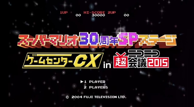 Cx 動画 センター ゲーム