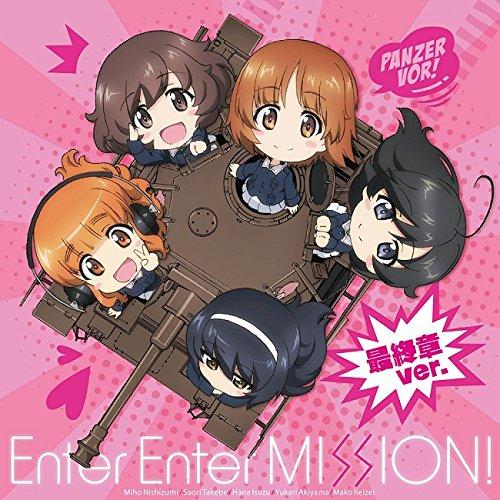 Enter Enter MISSION! 最終章ver./劇場版『ガールズ&パンツァー』最終章 ED