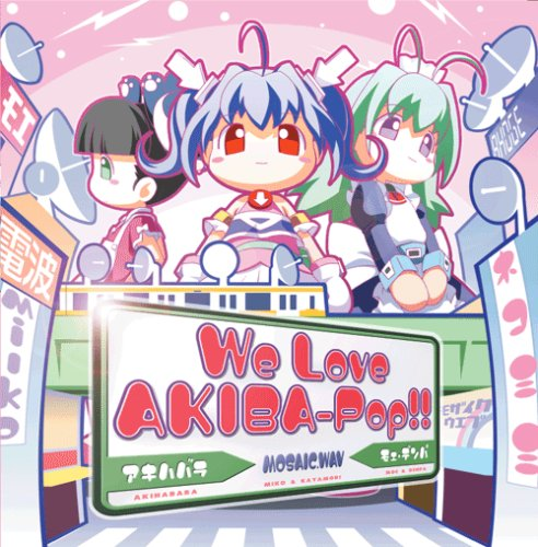 "We Love ""AKIBA-POP""!![NEW TAKE]/MOSAIC.WAV"