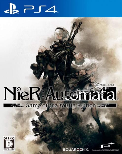 『NieR:Automata』/画像はAmazonより