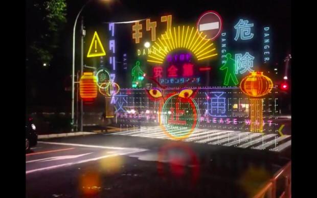 東京新型横断歩道/ヨシダタカユキさんTwitterより
