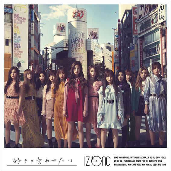 日韓アイドルグループ「IZ*ONE」渋谷スクランブル交差点に12人見参