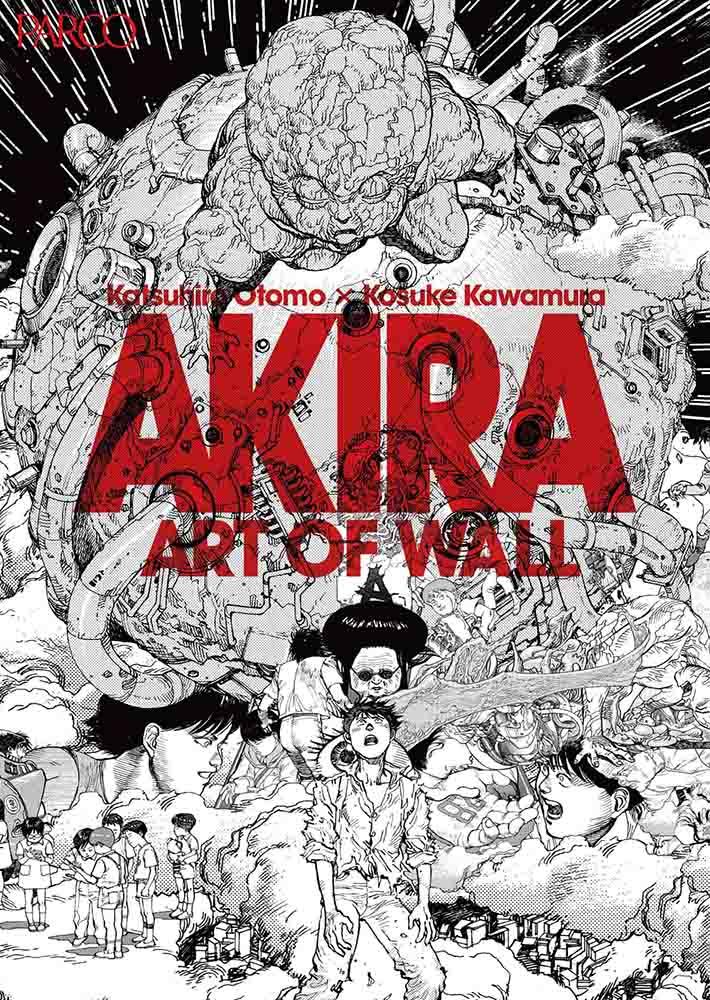 新生渋谷PARCOオープン 再構築された「AKIRA ART OF WALL」は必見