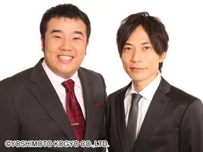 左から堤下さん、板倉さん/画像は吉本興業株式会社の公式サイトより