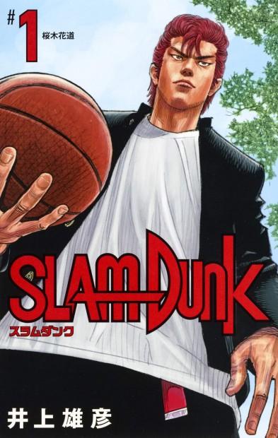 SLAM DUNK 新装再編版 1/画像はAmazonより