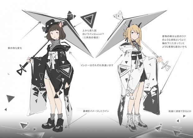 「モグモ/KEMEMO FABRIC TOKYO」によるKMNZの新衣装ラフ