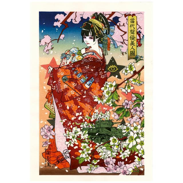 上坂すみれが浮世絵版画に 職人や人間国宝が総力を結集した美人画