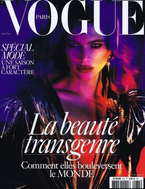 『VOUGE』フランス版 2017年3月号