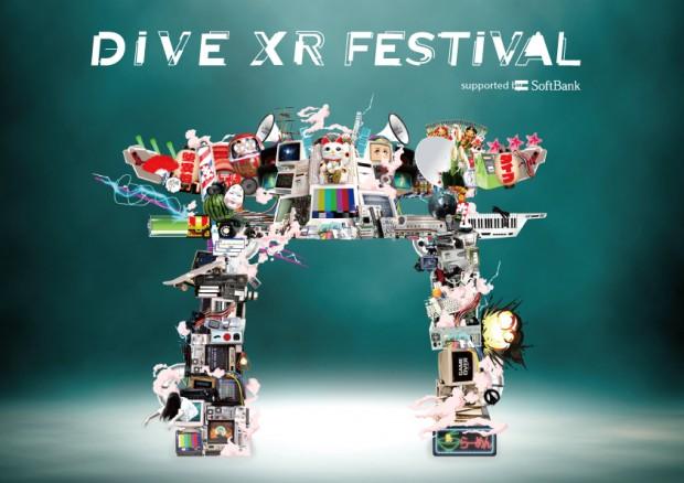 「DIVE XR FESTIVAL」