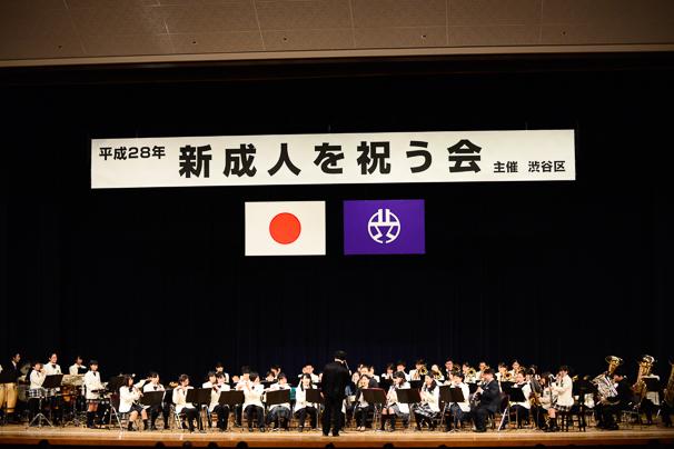 成人の日「渋谷区新成人を祝う会」 4