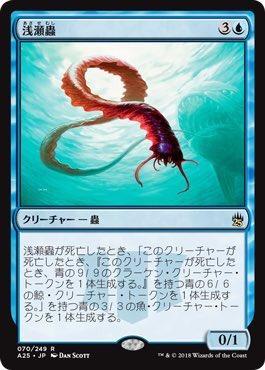 【Magic:The Gathering】このカードの能力を一読で理解できたら天才