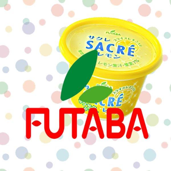 夏の定番アイス「サクレ」販売休止 理由は「猛暑による品薄」