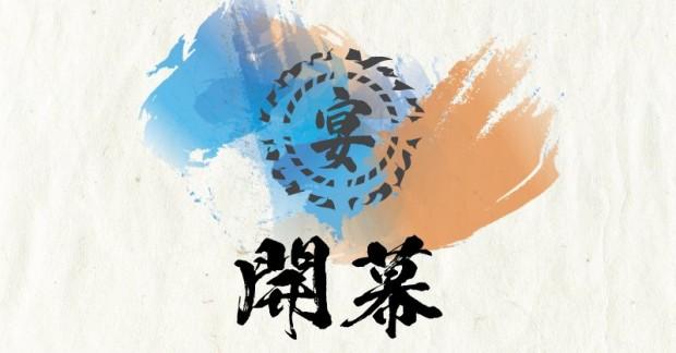 「CS:GO JAPAN LEAGUE 宴」のTwitterより