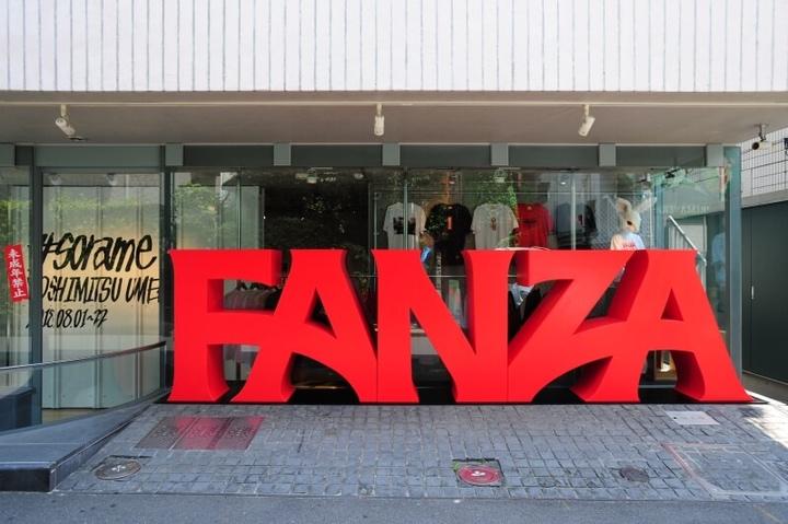 成人向けブランド「FANZA」 妄想テーマに#FR2ギャラリーで連続個展