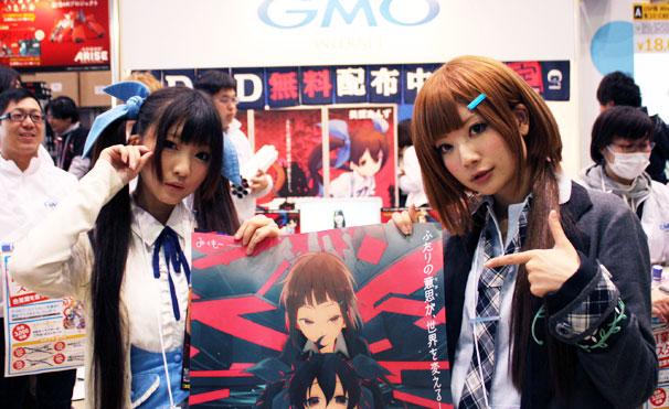 GMO1 コミケC85コスプレ画像