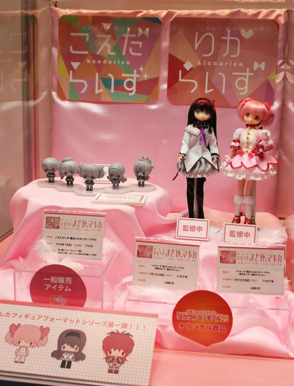 新フィギュアブランド「こえだらいず」第1弾の「魔法少女まどか☆マギカ」と、リカちゃん風のキャラクタードールシリーズ「りからいず」から発売される、鹿目まどかと暁美ほむら。