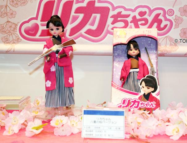 NHK大河ドラマ「八重の桜」のヒロイン・八重に扮したリカちゃん人形。