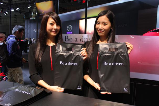 福岡モーターショー2015 マツダのブース