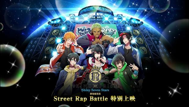 KOPSSS_streetrapbattle_main