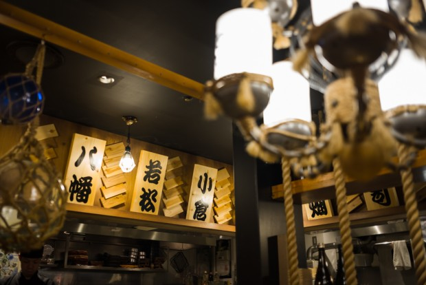 撮影協力:北九州酒場(東京都新宿区西新宿7-11−18)