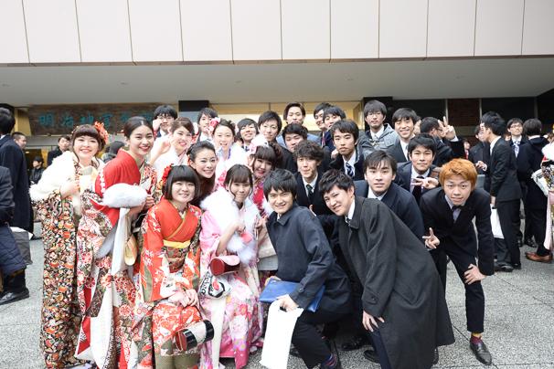 成人の日「渋谷区新成人を祝う会」 20