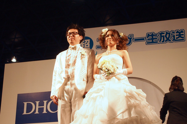 超ニコニコ結婚式