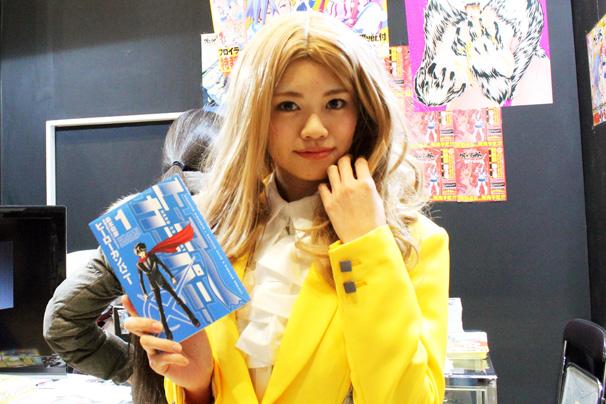 コミケ87コスプレコンパニオン画像まとめ月刊ヒーローズ3