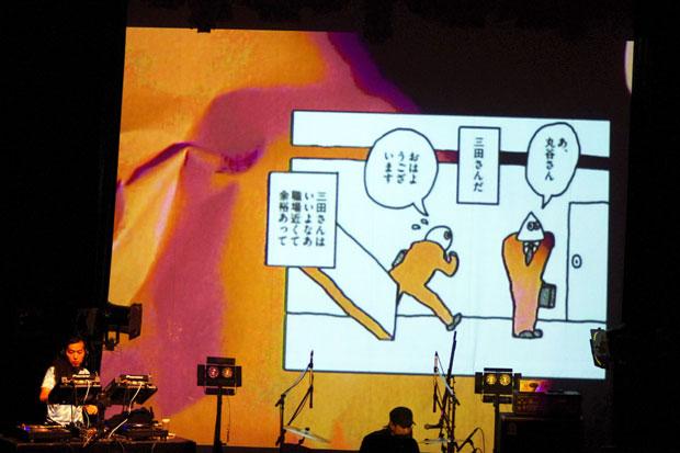 サヌキナオヤ + onnacodomo + tangramによるVJ3)