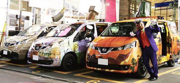「RIDE ON HALLOWEEN by NISSAN」