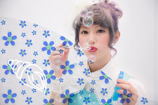 紫音 偶像Drop 9