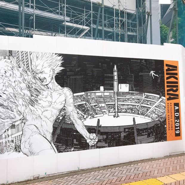 渋谷に掲示中の『AKIRA』