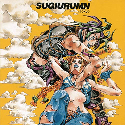 SUGIURUMN『MUSIC IS THE KEY OF LIFE』