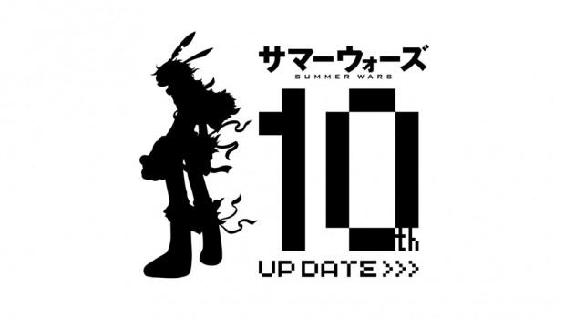 SW_10th_logo-2