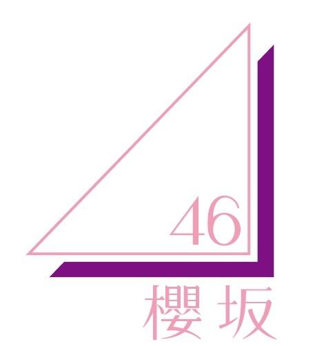 櫻坂46 1stシングル「Nobody's fault」 欅坂46に幕を閉じ新体制でスタート