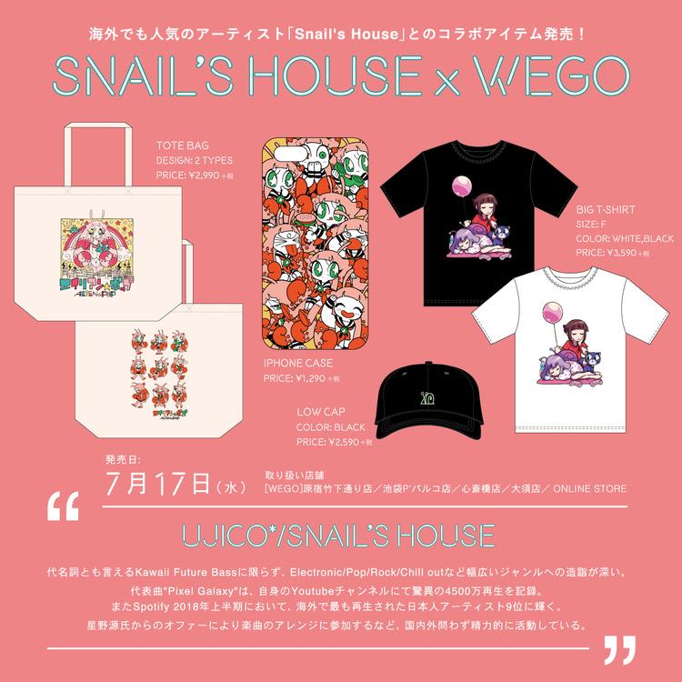 日本発、世界から注目のSnail's House WEGOとのコラボアイテム発売