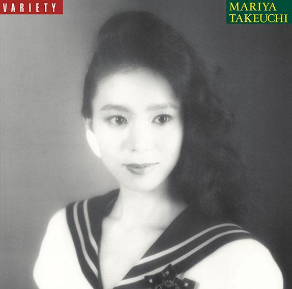 VARIETY -30th Anniversary Edition