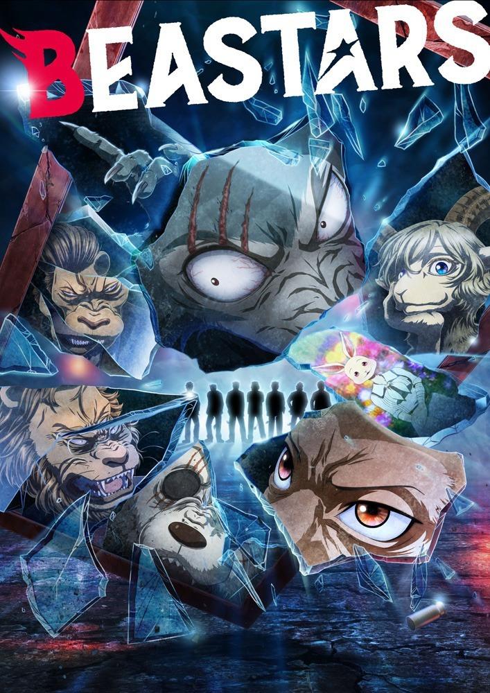 アニメ『BEASTARS』第2期キービジュアル解禁 激しく睨みあうレゴシやシシ組