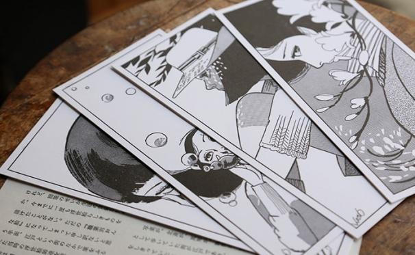 上村一夫原画展「血とエレジー」