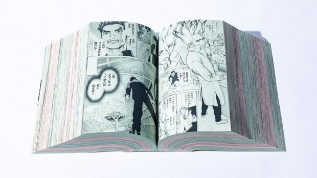『少年ジャンマガ』特別記念号/実写_3