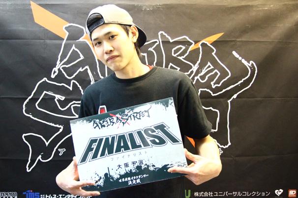 akistwinner_finalist_syu-G